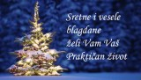 Božićna 1